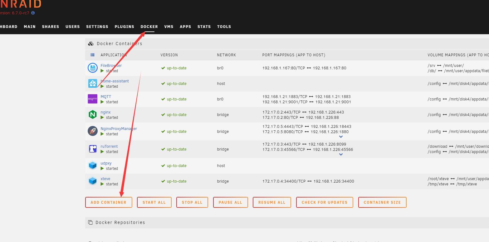 PLEX+udpxy+xTeve 全平台IPTV直播 录制 unRAID-Docker 第1张