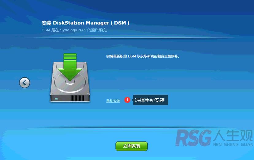 unRAID 虚拟群晖DSM系统(黑群晖) unRAID-VM 第19张