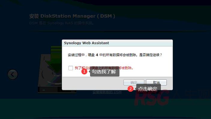 unRAID 虚拟群晖DSM系统(黑群晖) unRAID-VM 第22张