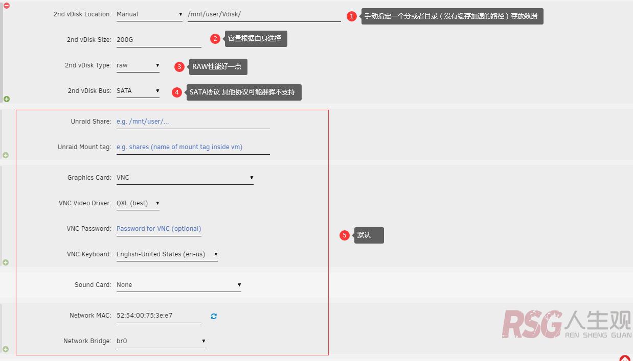 unRAID 虚拟群晖DSM系统(黑群晖) unRAID-VM 第2张