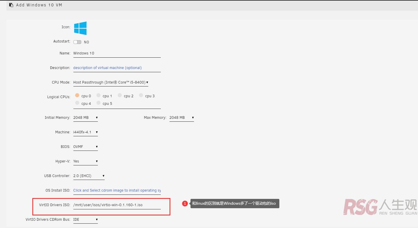 unRAID 从零到上手 (VMS虚拟机) unRAID-新手教程 第6张